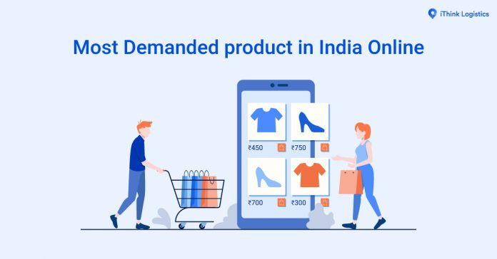 Most Demanded product in India Online200 by 628 pixels